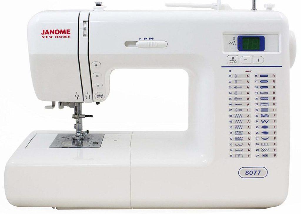 Best Janome Sewing Machine